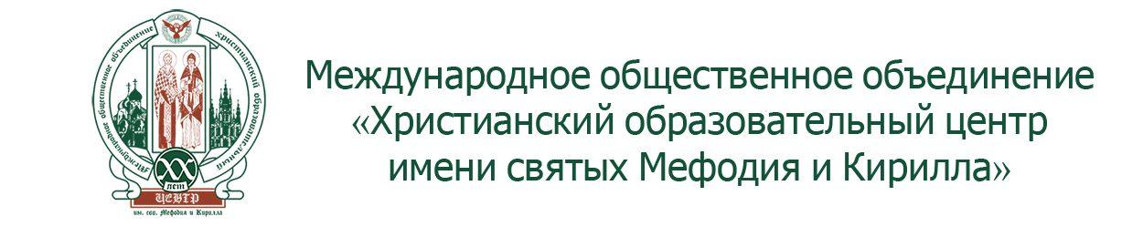 cropped-Bez-imeni-1-1.jpg