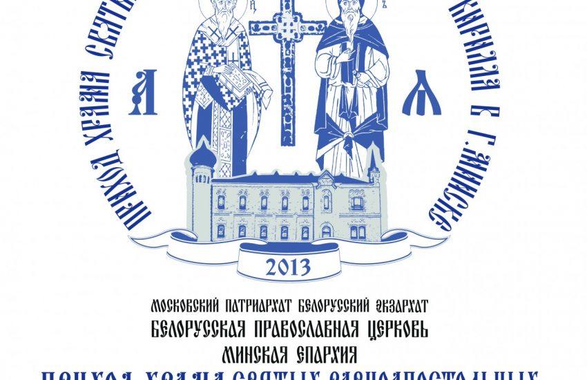 1-logo-hram-smik-01