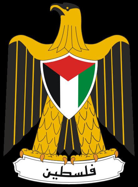 gerb_palestiny2