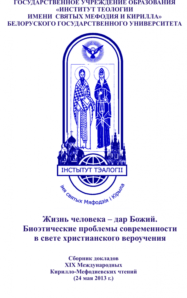 teologiya-2