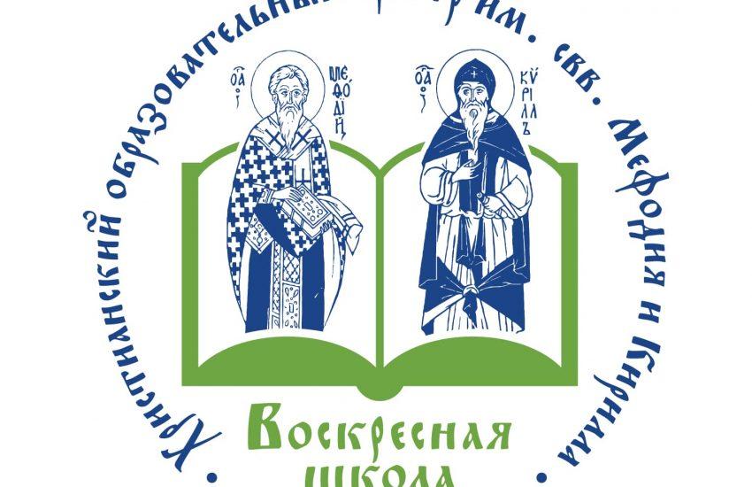 logotip_voskresnaya-shkola-01