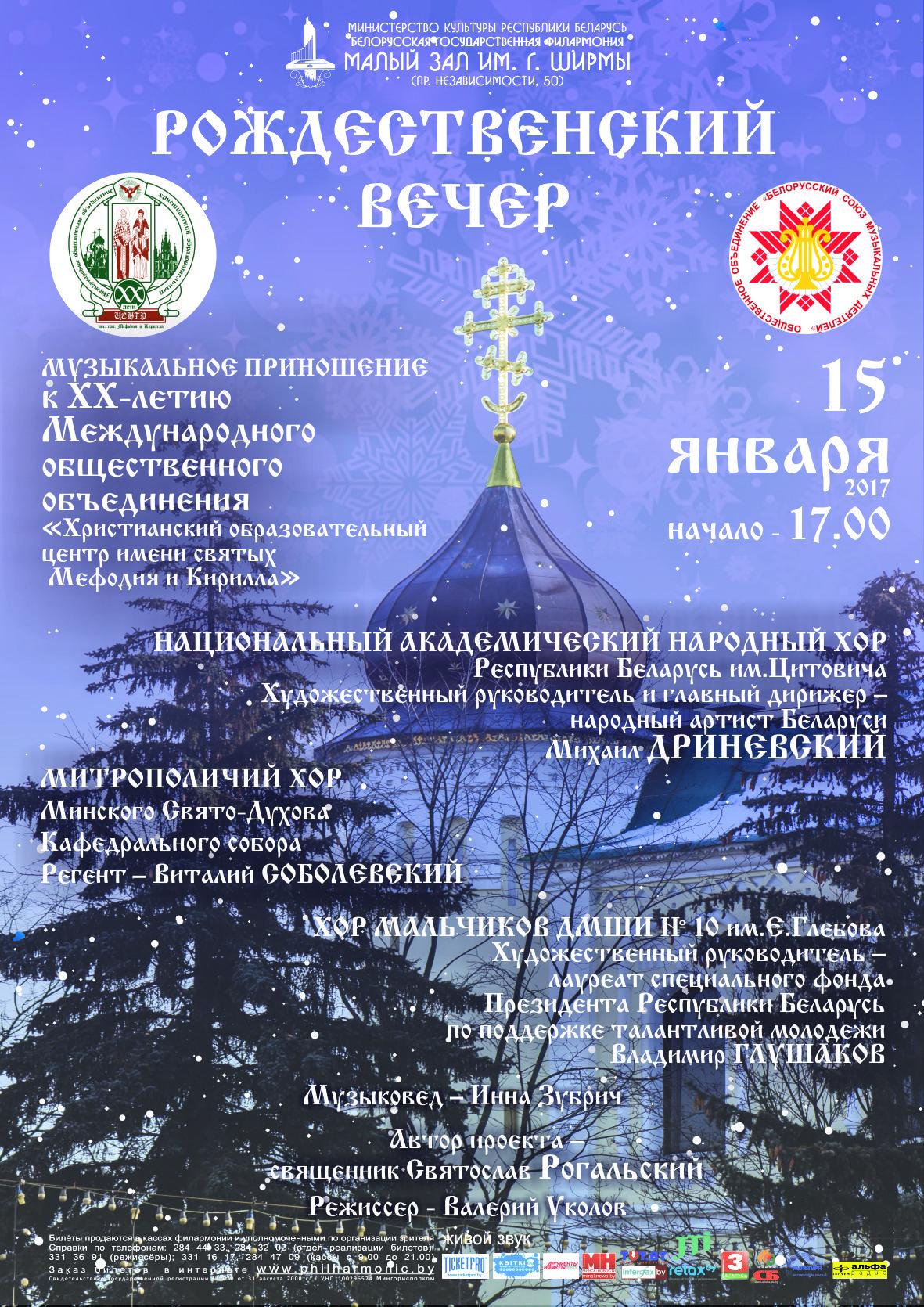 15-01mzispr