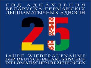 logo_25_jahre_neu