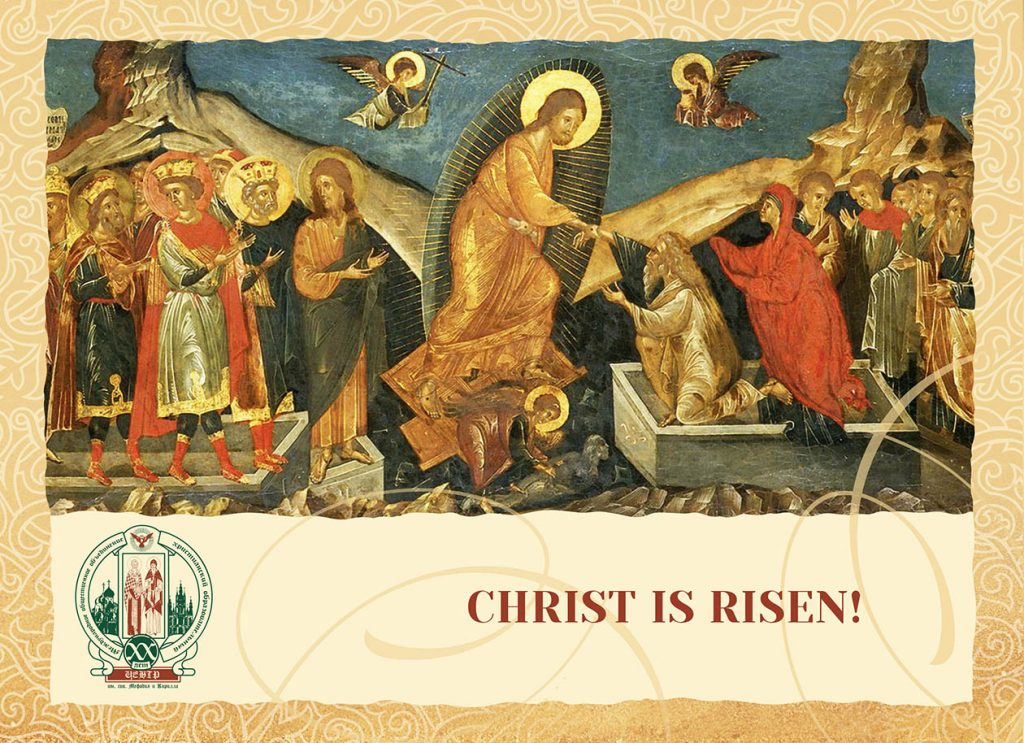 christ-is-risen