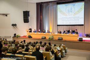 XXIII Международные Кирилло-Мефодиевские чтения