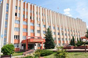 administratsiya-leninskogo-rajona