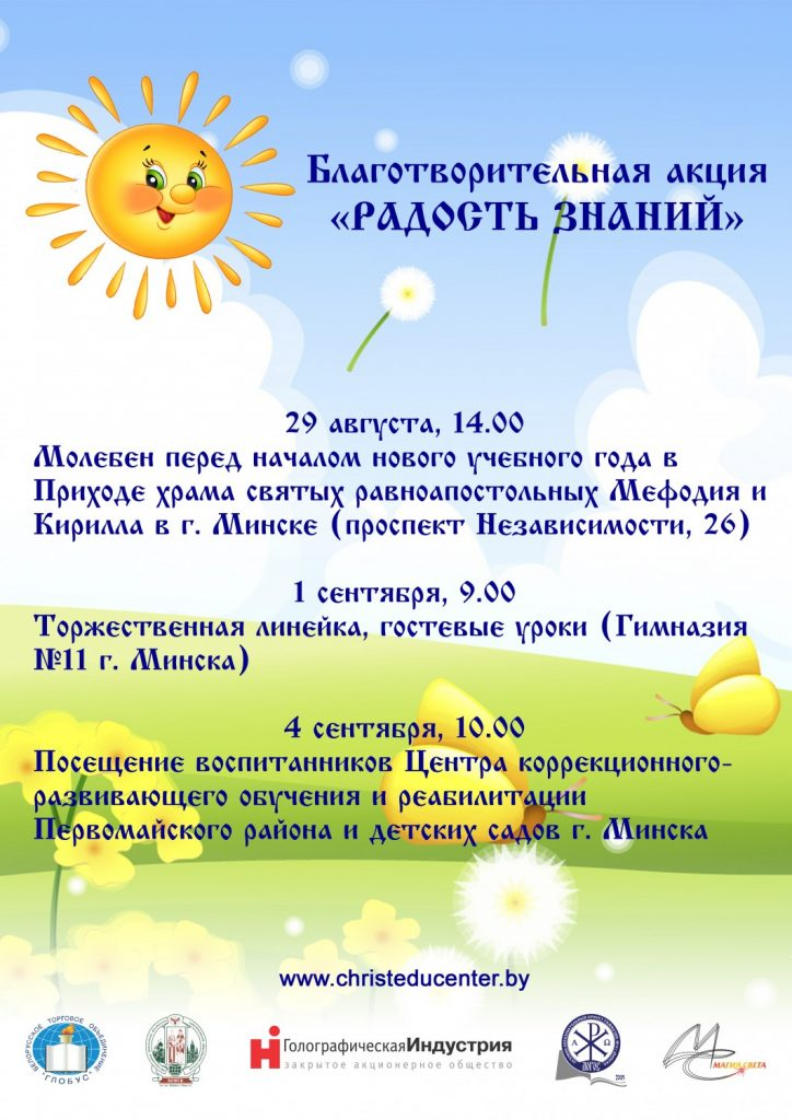 a3-plakat-knizhnaya-3
