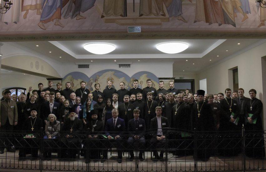 konferentsiya-minda