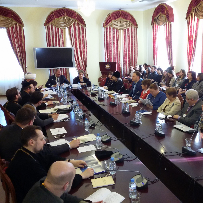 konferentsiya-moskva