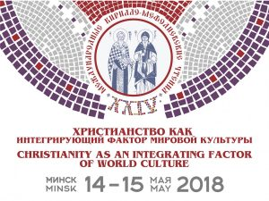 КМЧ - 2018